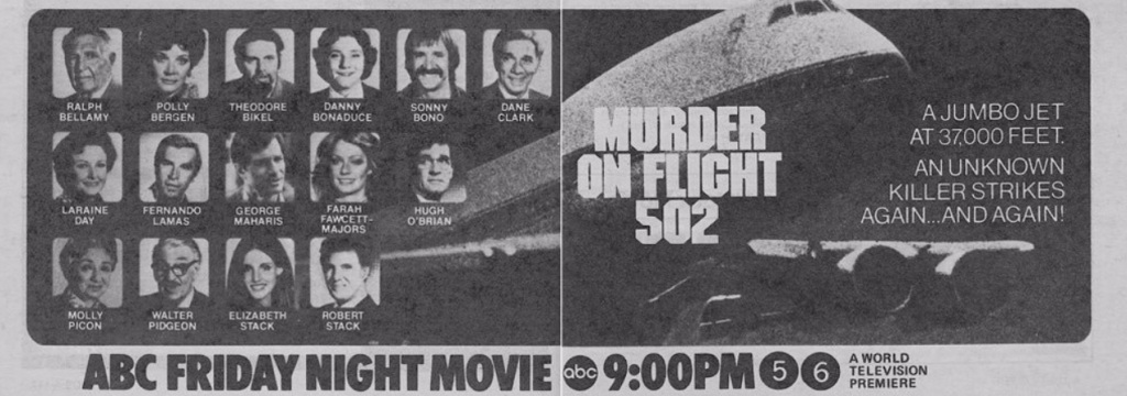 Murder on Flight 502 (1975) – B&S About Movies